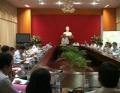 Hội nghị đánh giá công tác xây dựng cơ bản