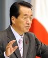 (THVL) Kinh tế Nhật Bản rơi vào giảm phát